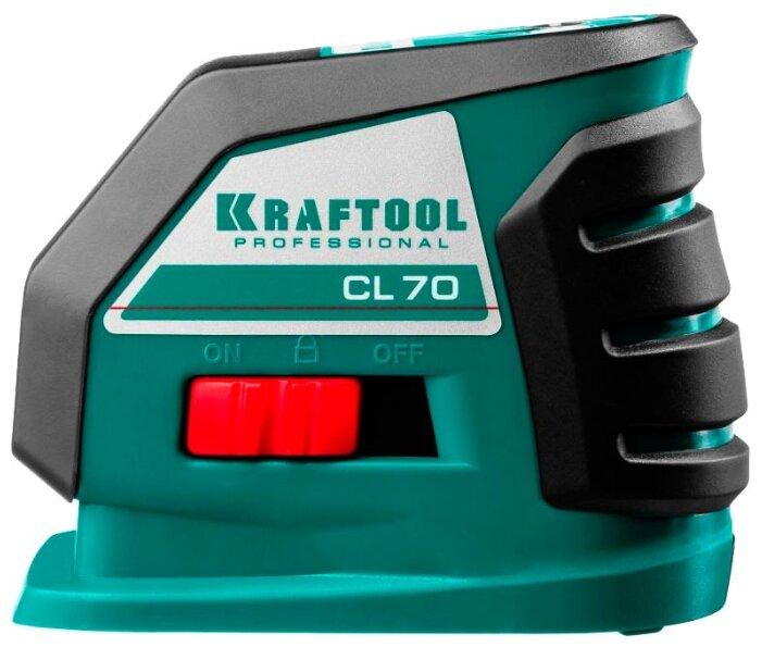Лазерный уровень Kraftool CL70 (34660)
