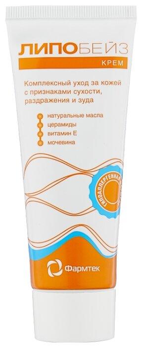 Крем для тела Липобейз Липобейз защитный — купить по выгодной цене на Яндекс.Маркете