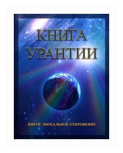 Книги по астрологии, магии, эзотерике