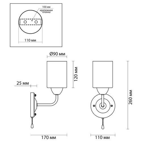 Бра Lumion Jerry 4529/1W, с выключателем, 60 Вт бра lumion kristalin 3065 1w с выключателем 60 вт