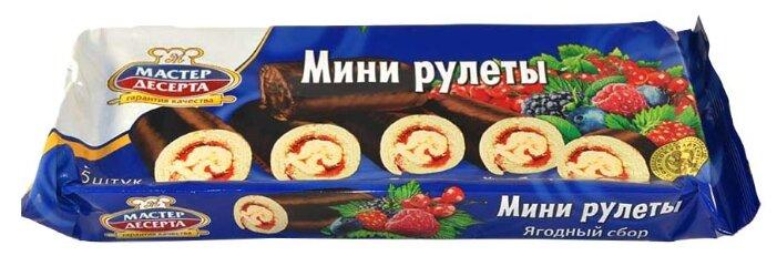 Мини-рулет Мастер Десерта Ягодный сбор с глазурью (5 шт.)