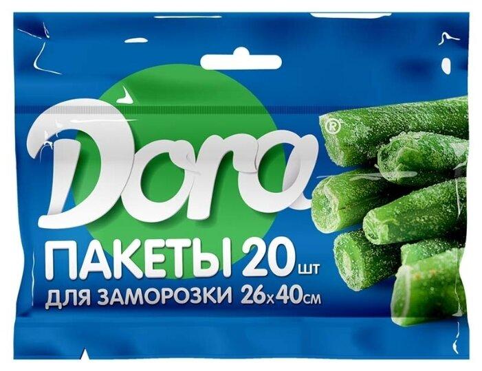 Пакеты для замораживания Dora