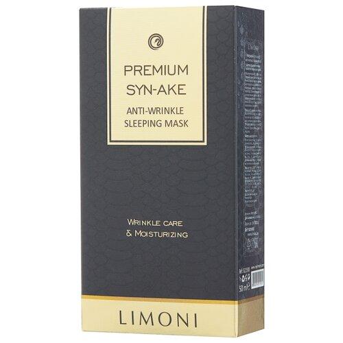 Маска Limoni Premium Syn-Ake Anti-Wrinkle Sleeping Mask Антивозрастная ночная со змеиным ядом для лица, 50 мл limoni антивозрастной крем для век со змеиным ядом 25 мл limoni syn ake