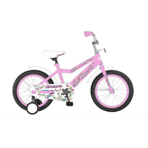 Детский велосипед Navigator Lady (ВН14201) розовый (требует финальной сборки)