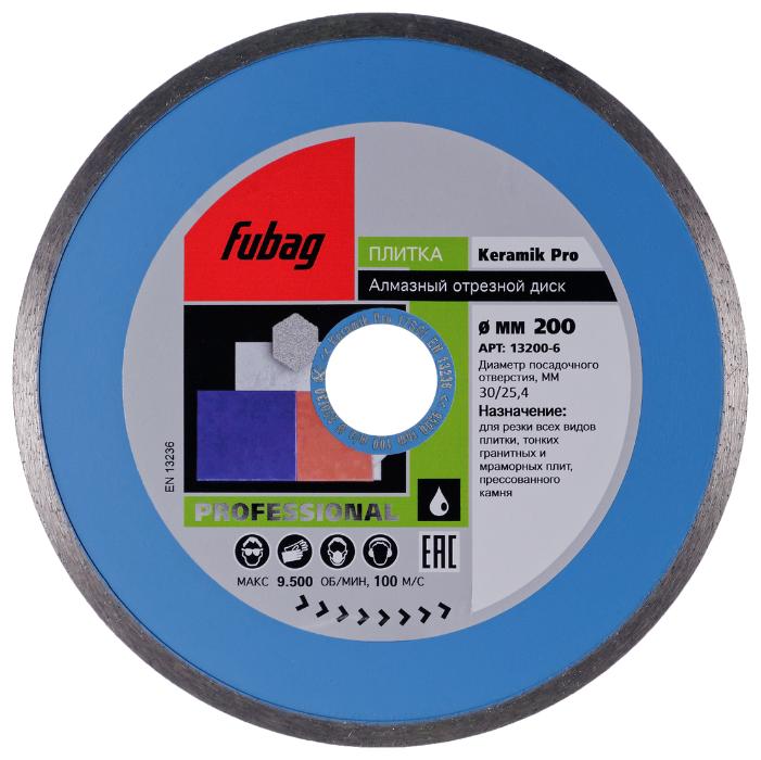 Диск алмазный отрезной 200x2.2x30 Fubag Keramik Pro (13200-6)