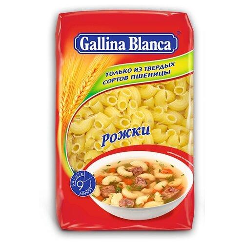 Gallina Blanca Макароны Рожки, 450 г