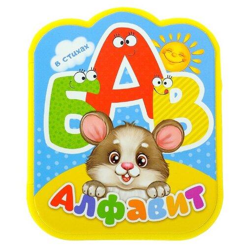 Купить Сачкова Е. Алфавит в стихах , Буква-Ленд, Книги для малышей