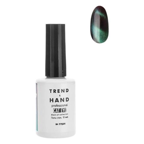 Купить Гель-лак для ногтей Trend&Hand Cat eye, 11 мл, оттенок 77501 Zombie