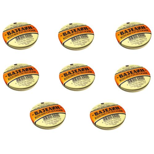Купить Fito Косметик Вазелин косметический для смягчения и защиты кожи 10г 8 шт, Fito косметик