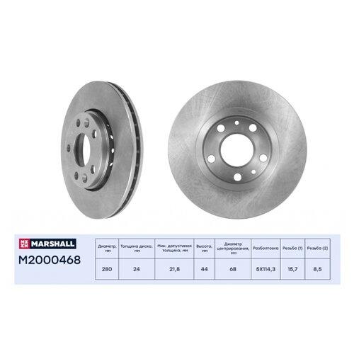 цена на Тормозной диск передний Marshall M2000468 280x24 для Renault Duster, Renault Fluence, Renault Kaptur, Renault Megane
