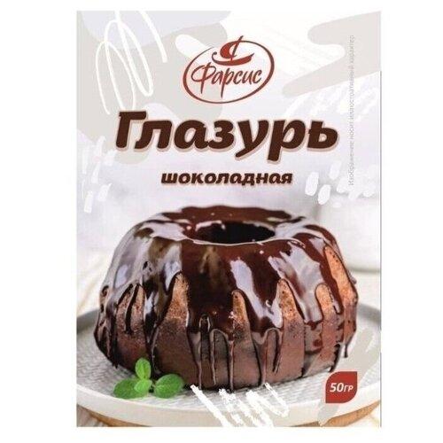 Сахарная глазурь Фарсис 5 шт по 50 г, шоколадная