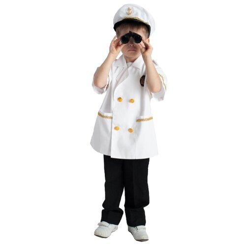 Купить Костюм ВИНИ Капитан, белый, размер 122-128, Карнавальные костюмы