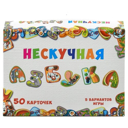 Настольная игра Нескучные игры Нескучная азбука настольная игра ходилкаумные игры азбука три кота