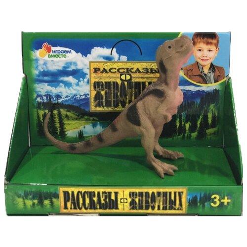 Купить Фигурка Играем вместе Рассказы о животных Динозавр Велоцираптор 660-2R, Игровые наборы и фигурки