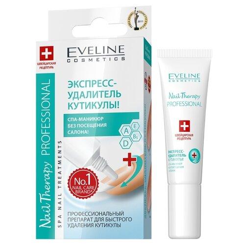 Экспресс удалитель кутикулы Nail Therapy Professional Eveline Cosmetics, 12 мл