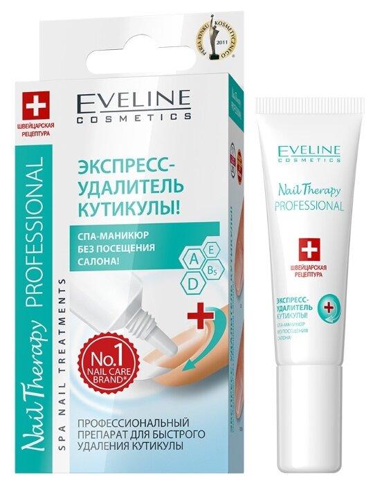 Экспресс удалитель кутикулы Nail Therapy Professional Eveline Cosmetics
