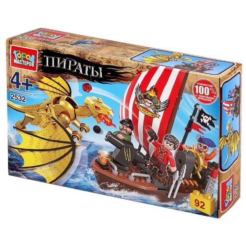 Купить Конструктор ГОРОД МАСТЕРОВ Пираты 2532 Битва пиратов с драконом, Конструкторы