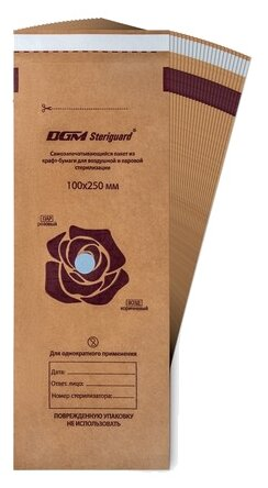 Пакет для стерилизованных инструментов DGM Крафт-пакеты для стерилизации 100x200, 100 шт.