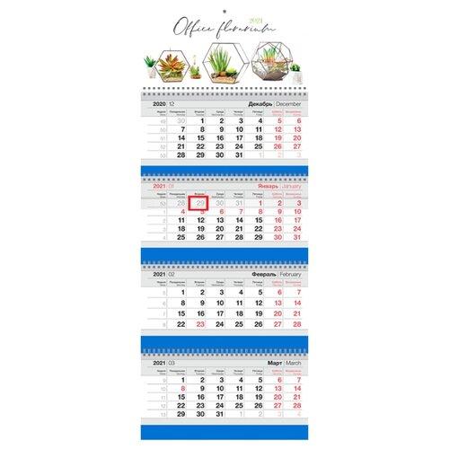 """календарь квартальный настенный на 2021 год """"Cactus"""""""