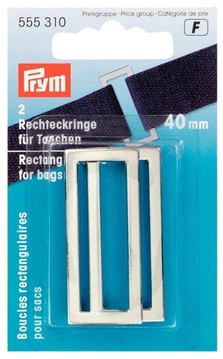 Prym Рамки для сумок 40мм (2 шт.)