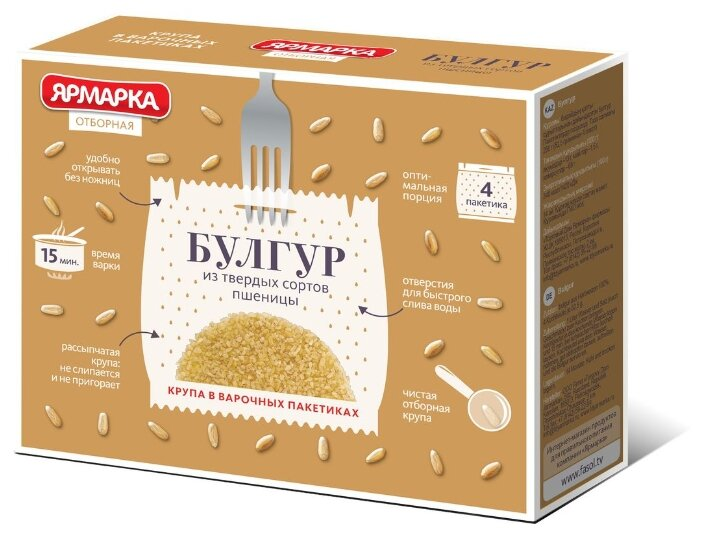 Ярмарка Булгур Ярмарка из твердых сортов пшеницы в варочных пакетиках