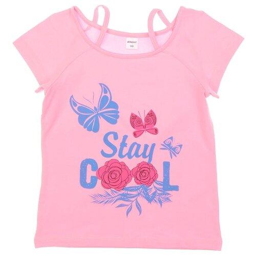 Купить Майка #Repost размер 170, розовый, Белье и купальники
