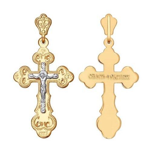 SOKOLOV Крест из комбинированного золота с гравировкой 121021