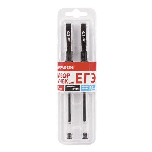 Купить BRAUBERG Набор гелевых ручек Для ЕГЭ, 0.7 мм, 2 шт (142708), черный цвет чернил, Ручки