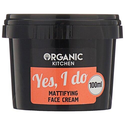 Organic Shop Organic Kitchen крем матовый для лица Yes, I do, 100 мл крем для лица body shop