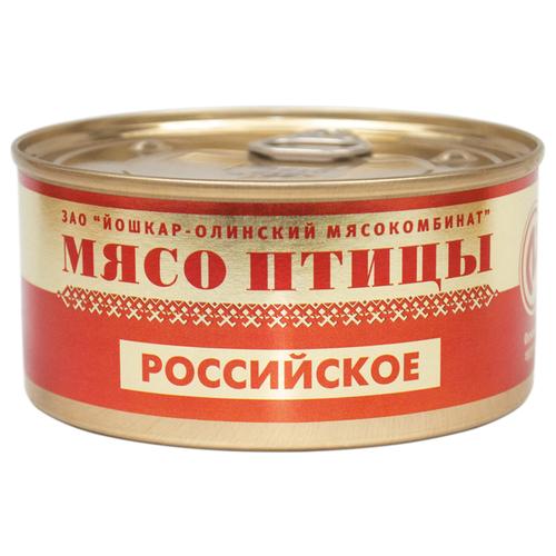 Йошкар-Олинский мясокомбинат Мясо птицы Российское 325 г