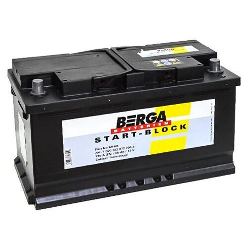Автомобильный аккумулятор Berga SB-H8