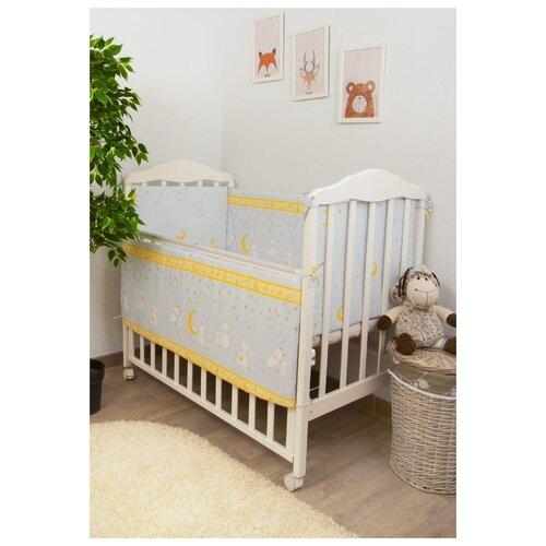 Фото - Бортики в детскую кроватку Мечтатели, 4 части, цвет: серый бортики в кроватку сонный гномик серебряная нить