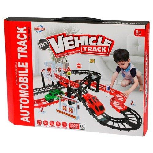Купить Трек CYJ Toys 1716701, Детские треки и авторалли