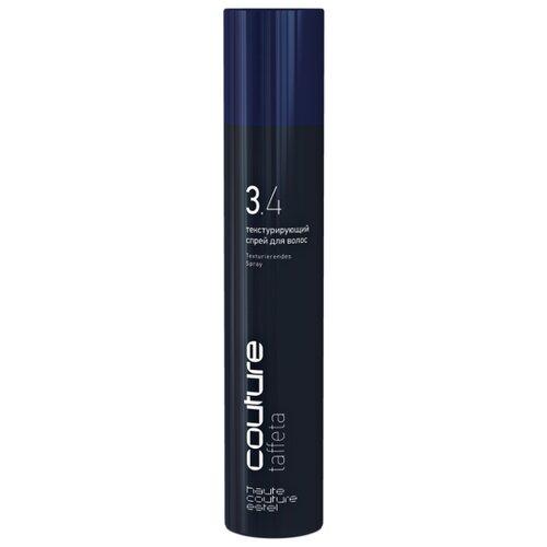 Haute Couture Текстурирующий спрей для волос Taffeta, 300 мл
