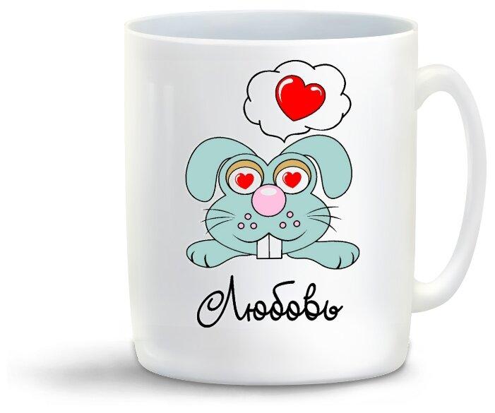 Кружка с приколом Любовь (пара) — купить по выгодной цене на Яндекс.Маркете