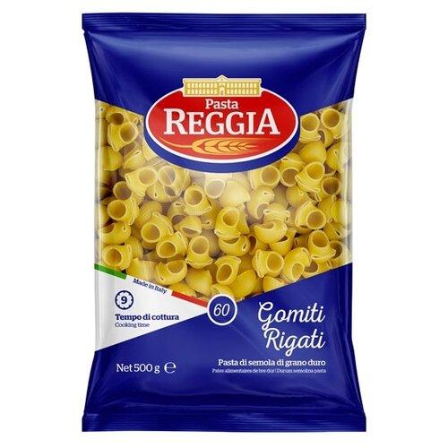 Pasta ReggiA Макароны Gomiti Rigati №60, 500 г