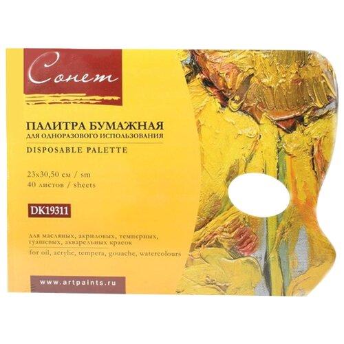 Купить Палитра Невская палитра 40 листов DK19311, Инструменты для рисования