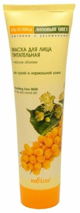 Bielita Облепиха и Липовый цвет маска питательная с маслом облепихи