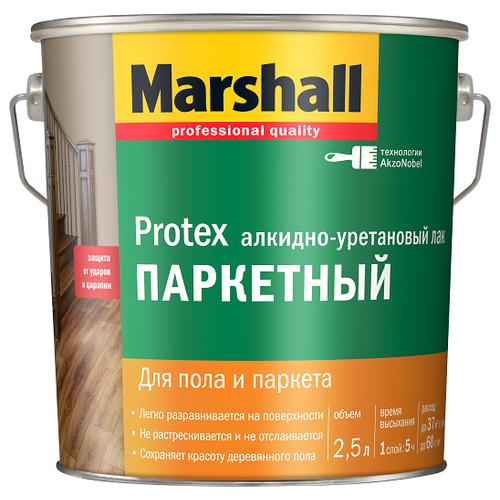 Фото - Лак Marshall Protex Parke Cila 10 алкидно-уретановый бесцветный 2.5 л лак marshall protex parke cila 40 алкидно уретановый бесцветный 2 5 л