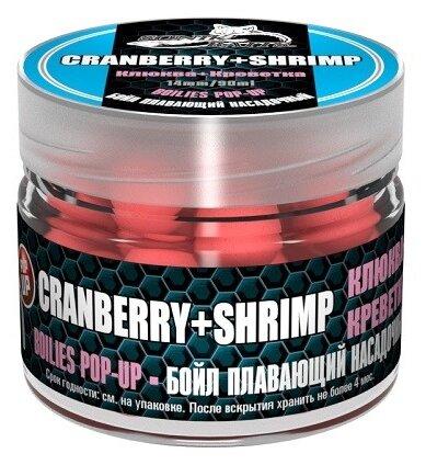 """Купить Бойлы насадочные плавающие Sonik Baits """"Crenberry-Shrimp Fluo Pop-ups"""", 14 мм, 90 мл по низкой цене с доставкой из Яндекс.Маркета"""