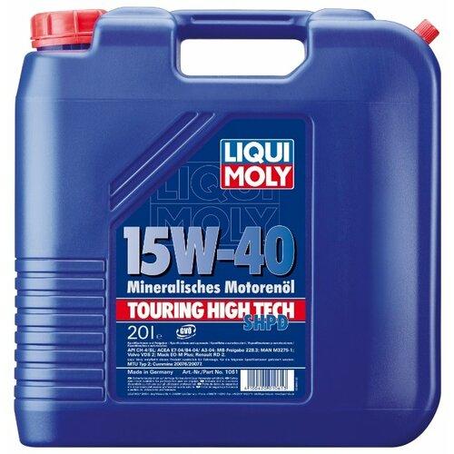 Фото - Минеральное моторное масло LIQUI MOLY Touring High Tech SHPD-Motoroil 15W-40 Basic 20 л минеральное моторное масло mannol ts 1 shpd 15w 40 10 л