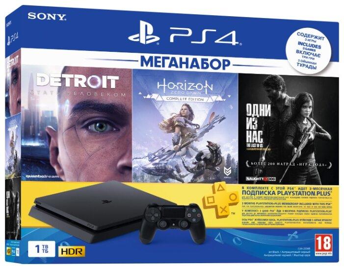 Игровая консоль PS4 PlayStation 4 1Tb Days of Play Special Edition