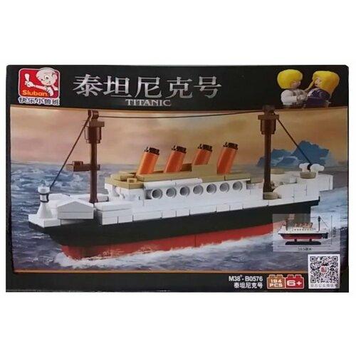 Купить Конструктор SLUBAN Titanic M38-B0576, Конструкторы