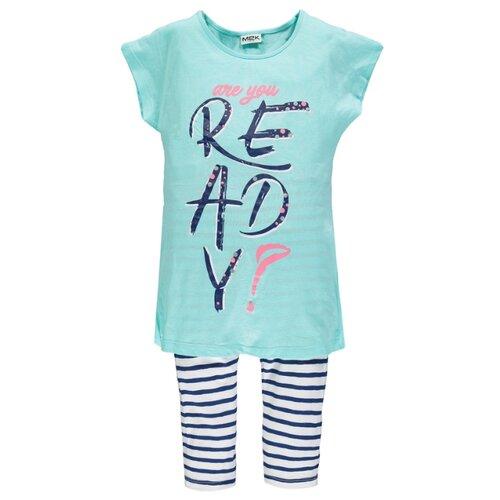 Купить Комплект одежды MEK размер 128, белый/голубой, Комплекты и форма