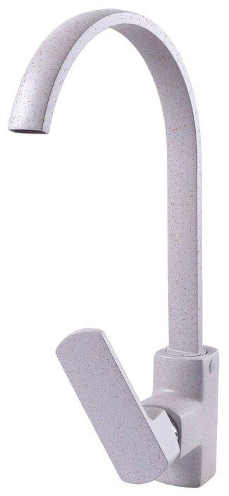 Однорычажный смеситель для кухни (мойки) Zigmund & Shtain ZS 0500 эмаль