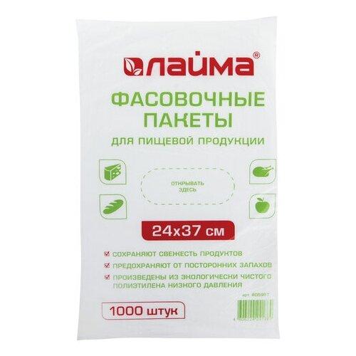Фото - Пакеты для хранения продуктов Лайма , 37 см х 24 см, 1000 шт пакеты для хранения продуктов лайма 40 см х 30 см 1000 шт