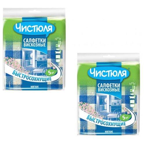 Бытовая химия ТД НХК чистюля салфетки вискозные тонкие 5 шт. Набор из 2 шт