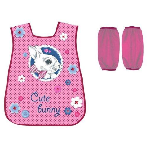Kite Фартук с нарукавниками Cute Bunny (K17-162) розовый