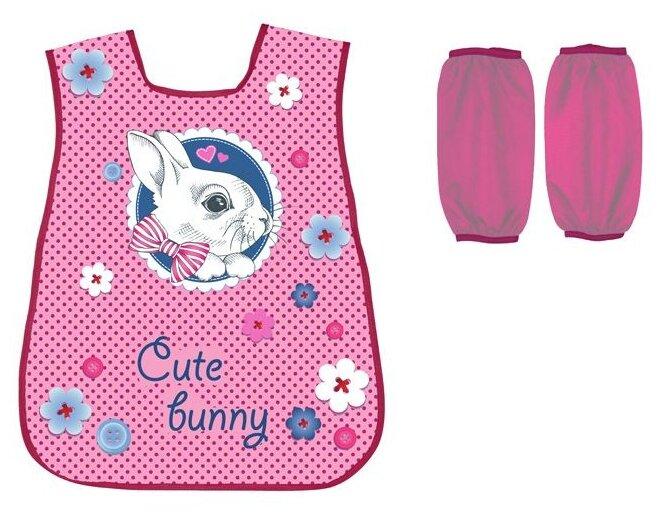 Kite Фартук с нарукавниками Cute Bunny (K17