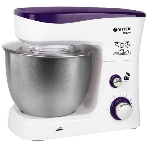 Миксер VITEK VT-1443, белый/фиолетовый